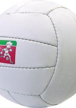 Balón O'Neills Smart Touch